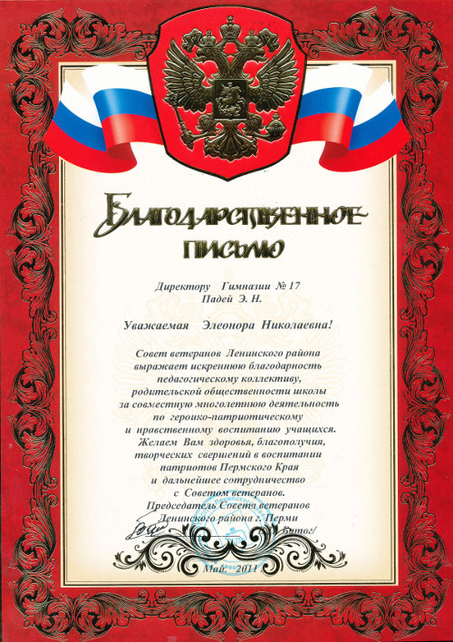 Выход на пенсию в мчс в беларуси
